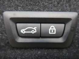 ●電動トランク:ワンタッチでリアゲートの開閉ができ、両手が塞がっている状態でも簡単に開閉ができる便利機能です。
