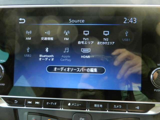 【EV専用NissanConnectナビ】充電やエアコンのタイマー設定、充電スポットの検索などEV専用機能に加えて、新装備のHDMI端子によるエンターテイメントへの対応力の向上など、楽しさに満ちたEVライフを提供します。