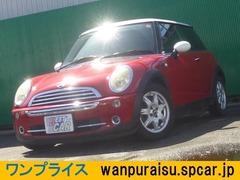 ミニ ミニ の中古車 クーパー セブン 埼玉県越谷市 24.0万円