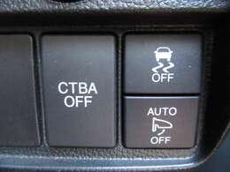 うっかり脇見時の衝突軽減に大きく貢献する衝突軽減ブレーキも装備!