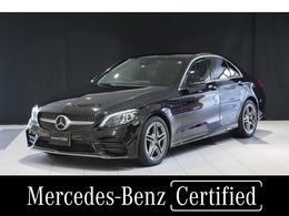 メルセデス・ベンツ Cクラス C220d アバンギャルド AMGライン ディーゼルターボ レザーエクスクルーシブP 認定中古車