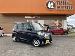 日産 デイズルークス 660 ハイウェイスターX エマージェンシーブレーキ・純正ナビ