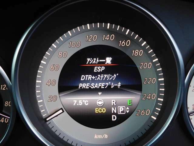 ESP!DTR+ステアリングアシスト!PREセーフブレーキ!
