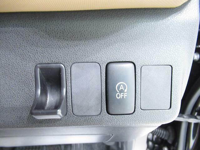 ダイハツディーラーでは「ダイハツ認定U-CAR」という基準を設け、車選びに詳しくないお客様でも「安心して選べる」をご提供しています。