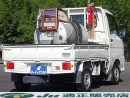 ダイハツ ハイゼットトラック タンクローリー エムケー精工 灯油 最大数量430L