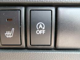 アイドリングストップシステムを搭載!燃費が良くなり、停車時,静かです☆