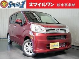 ダイハツ ムーヴ 660 X リミテッドII SAIII 新車/装備10点付 7型ナビ ドラレコ