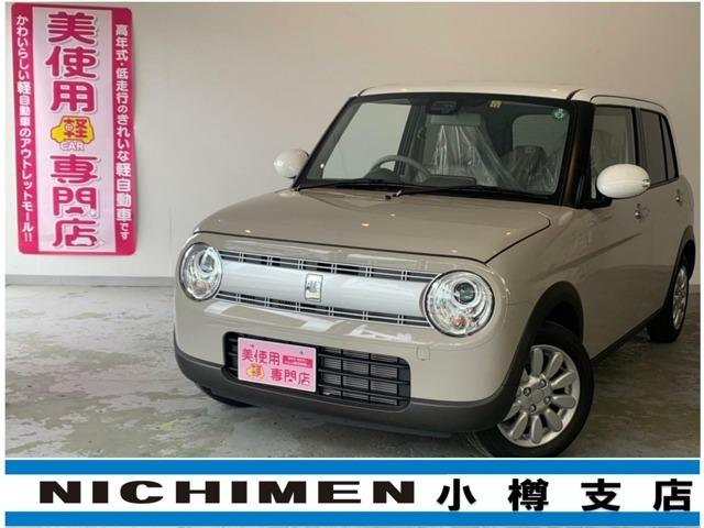 数ある店舗の中から小樽支店の車輌をご覧頂き誠に有難う御座います。是非、最後までご覧頂きます様、宜しくお願い申し上げます。