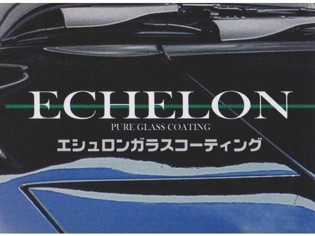 Aプラン画像:ECHELONガラス被膜コーティングシリーズは、シリカガラス系のコーティング剤です。化学的根拠と実績に基づいたこの製品は、塗装を劣化させる原因のひとつである紫外線から愛車のボディーをしっかりガードします。