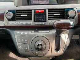 ◆オートエアコン【車内温度を感知して自動で温度調整をしてくれるのでいつでも快適な車内空間を作りあげます。】