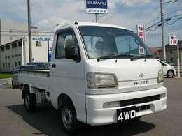 自動車保険 三井住友、JA、損保ジャパン日本興亜の代理店をしております。保険の事もご相談してください。