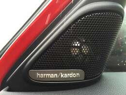 ハーマンカードンのスピーカー♪優れた音響技術と先進性の高いデザインが融合した、上質なインテリアのようなハイクオリティ・オーディオシステムです♪♪♪