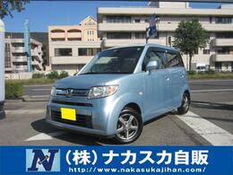 ホンダ ゼスト G/オートマ/CD/HIDライト/キーレス