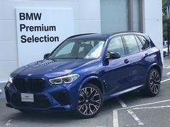 BMW X5 M の中古車 コンペティション 4WD 大阪府高槻市 1598.0万円
