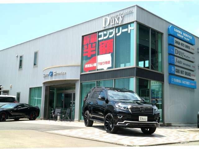 Duxy北名古屋店スタッフ一同、お客様からのお問い合わせやご来店を心よりお待ちしております!!