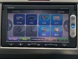 様々なオーディオソースに対応しております。ブルトゥースでの携帯接続にも対応しておりますのでロングドライブも車内でいつもの音楽をお楽しみ下さい!