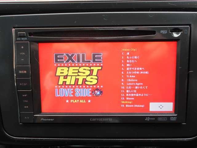 音楽自動録音機能のミュージックサーバーに加え、DVDの視聴も可能ですBOSE設計のスピーカーは非常に音響が良く、ライブDVDや映画等を視聴すれば臨場感あふれるサウンドをお楽しみいただけます。本当に良い音がします