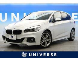 BMW 2シリーズアクティブツアラー 225i xドライブ Mスポーツ 4WD レザーPKG インテリジェントセーフティ
