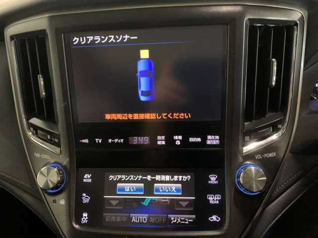 クリアランスソナー☆センサーで障害物を検知して、アクセルとブレーキの踏み間違いの際に自動でブレーキをかけます!コンビニなどのガラスでも機能してくれます!