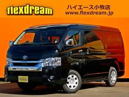 トヨタ ハイエース 2.7 GL ロング ミドルルーフ 4WD FD-BOX2 車中泊フラットベッド ナビ