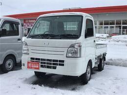 マツダ スクラムトラック 660 KC エアコン・パワステ 農繁 4WD