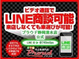 静岡県に6店舗、千葉県に8店舗、埼玉県に1店舗、兵庫県に1店舗、愛知県に1店舗、全部で17店舗、在庫総数約1500台以上の中からピッタリのお車を選ぶことが可能!お気軽にスタッフへお問い合わせ下さい♪