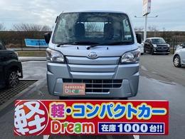 ダイハツ ハイゼットトラック 660 スタンダード 3方開 4WD 5MT エアコン パワステ エアバッグ