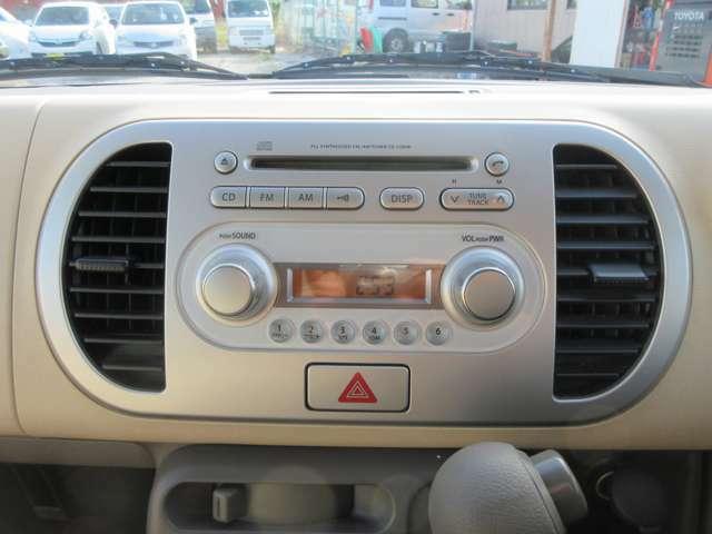 ☆お好きな音楽を聴きながら、安全運転でお出かけください☆