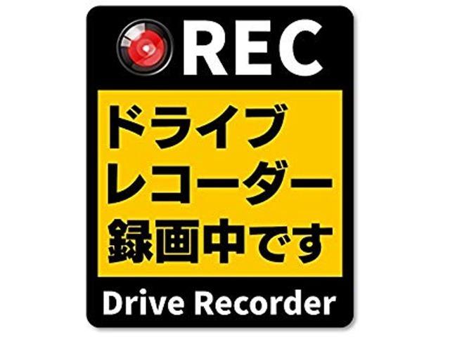 ドライブレコーダー録画中!!これだけで抑止になりますね!