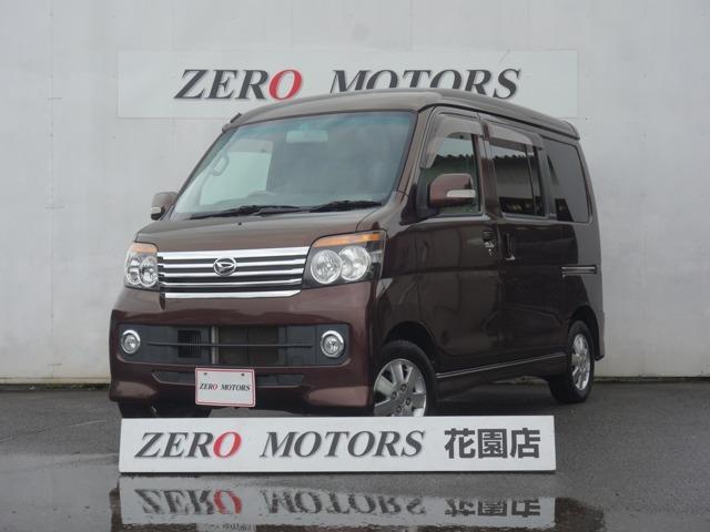 下記アドレスから在庫一覧へGO☆http://www.carsensor.net/shopnavi/321030003