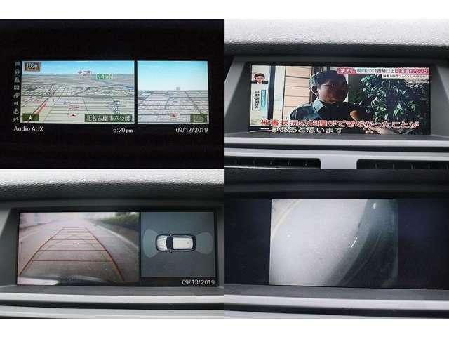 iDriveシステム付きHDDナビゲーションシステム/AVインターフェース/フルセグTV