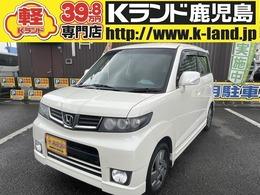 ホンダ ゼスト 660 スパーク W スマートキー・ナビ・TV・アルミ・ETC