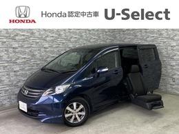 ホンダ フリード 1.5 X エアロ サイドリフトアップシート車 福祉車両 純正CD サイドリフトアップ