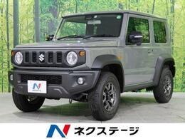 スズキ ジムニーシエラ 1.5 JC 4WD 登録済未使用車 車線逸脱警報