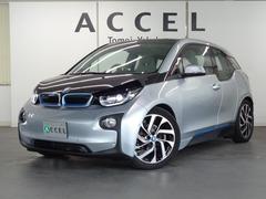 BMW i3 の中古車 レンジエクステンダー 装備車 東京都杉並区 189.0万円