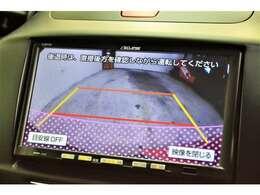 ☆こちらはディーラーオプションのナビですねぇ☆使い方も簡単です☆(^O^) ☆バックカメラがあるのは助かりますねぇ♪運転がちょっと不安な方にも安心できる装備です☆(*´ω`*)