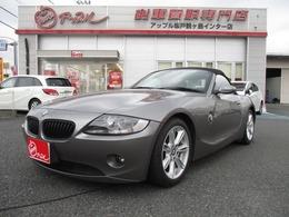 BMW Z4 ロードスター2.5i 黒革シート パワーシート