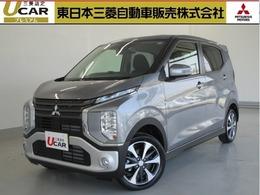 三菱 eKクロス 660 T 4WD サポカーS 社有車UP 衝突軽減ブレーキ