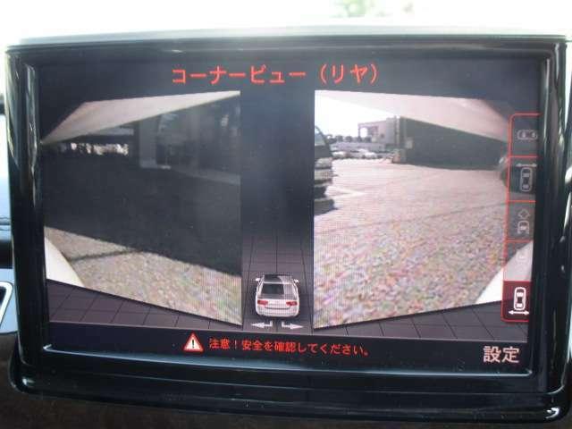 ☆バックカメラ コーナーも確認可能☆