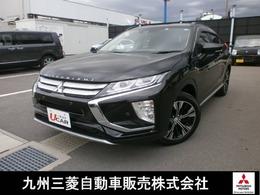 三菱 エクリプスクロス 1.5 G 三菱認定中古車保証付