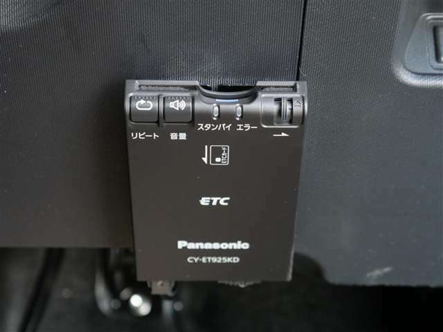 【ETC】ETCももちろん装備!今や無い車はないのではないかというくらいですがこちらも例外ではなく装備されております!