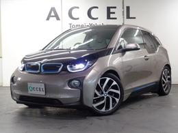 BMW i3 レンジエクステンダー 装備車 ACC インテリジェントS ナビ Bカメラ LED