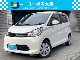 三菱 eKワゴン 660 M 純正パール・ワンオーナー・禁煙車・ETC
