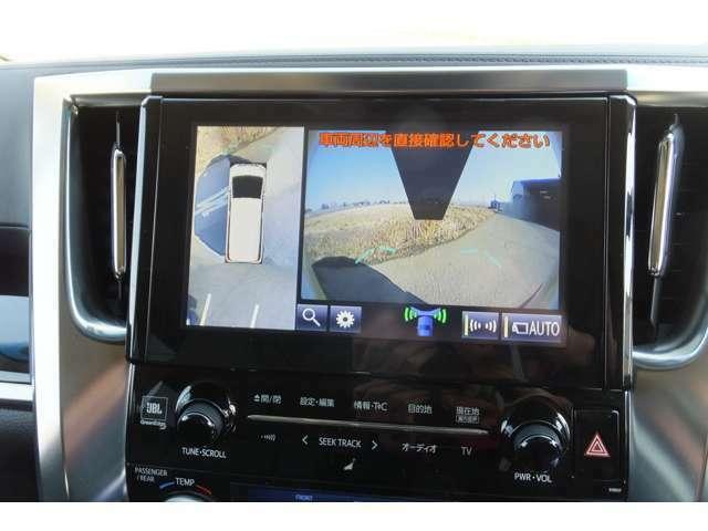 ☆パノラミックビューモニターで車両周りの安全を確認できます♪☆