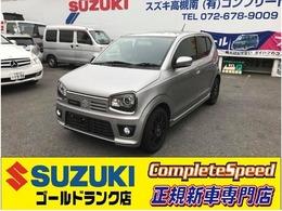 スズキ アルト ワークス 660 新車2型HKSコンプリート