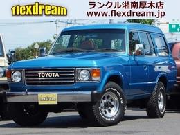 トヨタ ランドクルーザー60 4.0 VX ハイルーフ 4WD ガソリンAT ナローボディ丸目換装