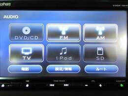 CD・DVDビデオ・フルセグTVはもちろん、携帯電話と接続して音楽を聴けるBluetoothオーディオもついてます!