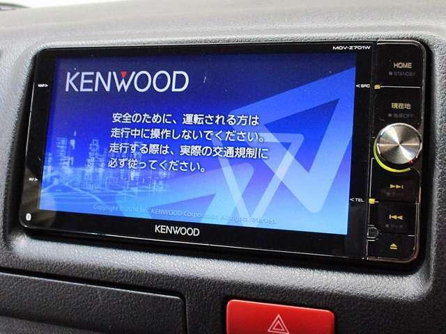社外メモリーナビ【KENWOOD/MDV-Z701W】装着!!☆フルセグTV視聴可☆☆Bluetooth接続☆DVD・CD再生☆AM・FMラジオなどの機能が内蔵されております♪