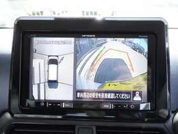 駐車時車を上から見下ろすように画像表示してくれるアラウンドビューモニター装備
