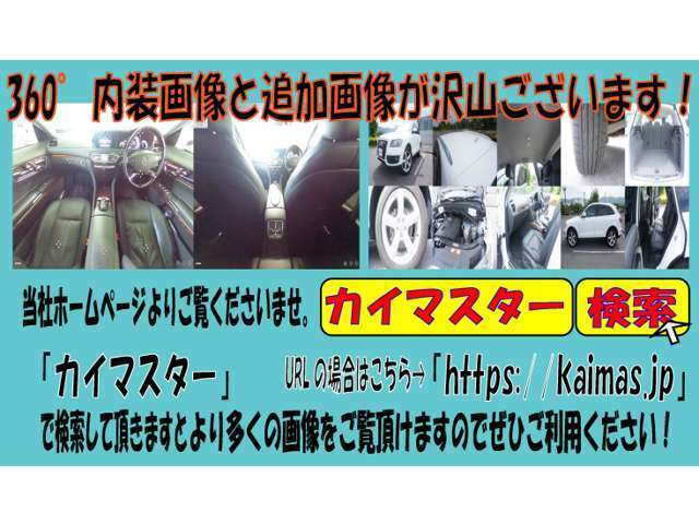 ☆☆☆展示車入れ替えの為、展示場に無い場合があります。前もって来店日時をお伝えください。☆☆☆